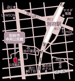 別府市中央公民館MAP