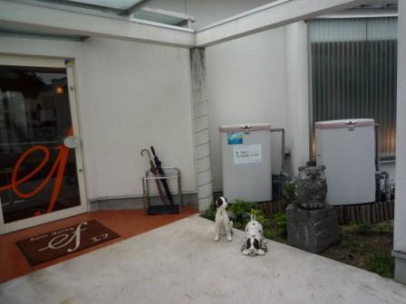 和歌山の岡電器サービスと岩出のパナットおかの軟水