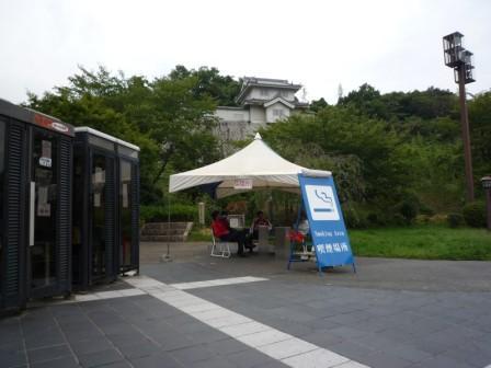 和歌山の岡電器サービスと岩出のパナットおかの省エネお掃除ロボ展示会