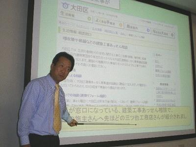 小田川TFC