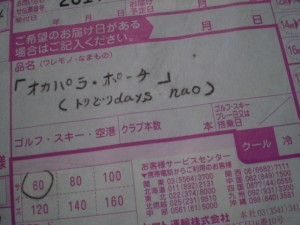 2006.9月~ 890