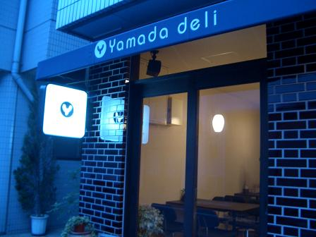 yamada7.jpg