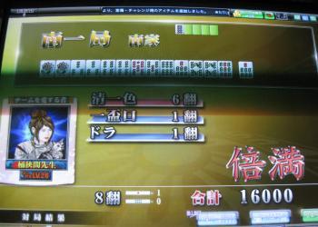 IMG_0095_convert_20090807015820.jpg