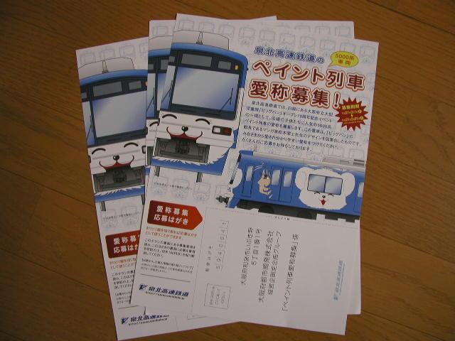 P2280001.jpg