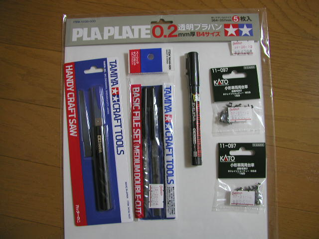 P3010003.jpg