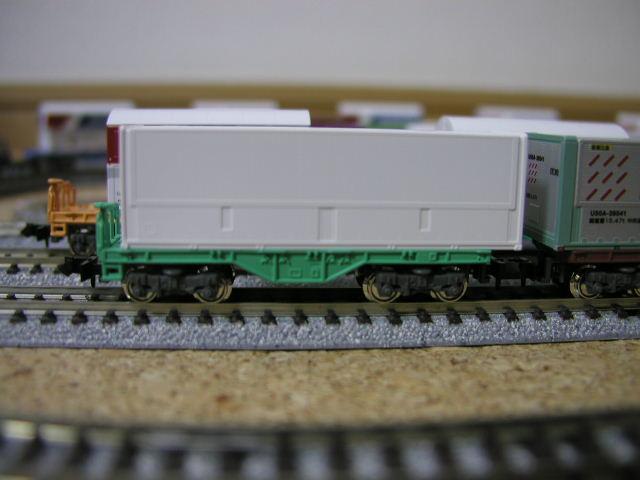 P3150009.jpg