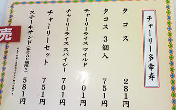 tokyu_okinawa6.jpg