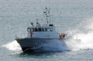 名古屋海上保安部 巡視艇「みやかぜ」
