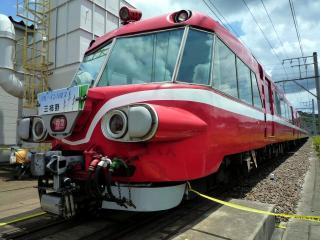 パノラマカー7011F