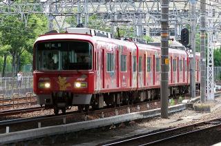 3700系「ポケモン ダイヤモンド・パール2009号」
