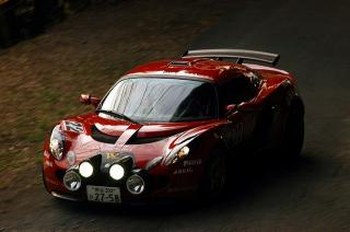 Outer Plus Rally LOTUS