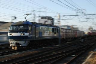 EF210-145