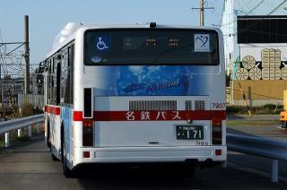 名鉄 ハイブリッドバス