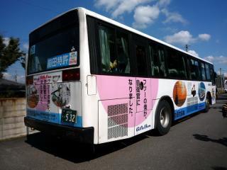 自衛隊ラッピング 岐阜バス