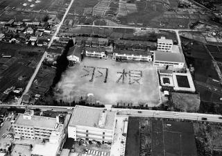 1960~70年代の羽根小学校