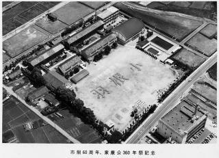 1976年の羽根小学校