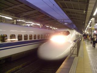 nagoya_stn_shinkansen.jpg