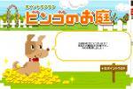 gpoint bingo 156ban1