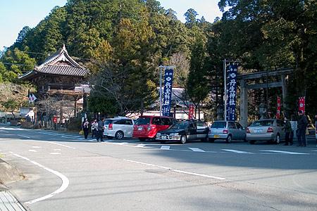 丹生神社前