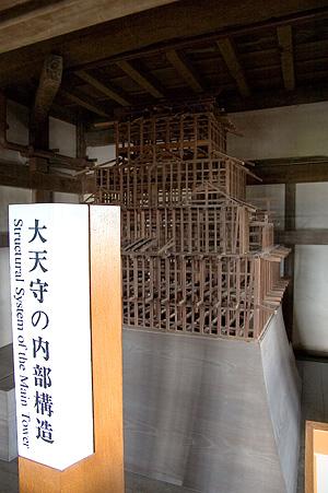 姫路城訪問記2-6