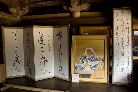 円教寺2-10
