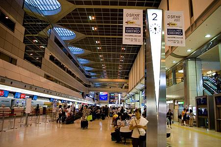 羽田空港ターミナル-1