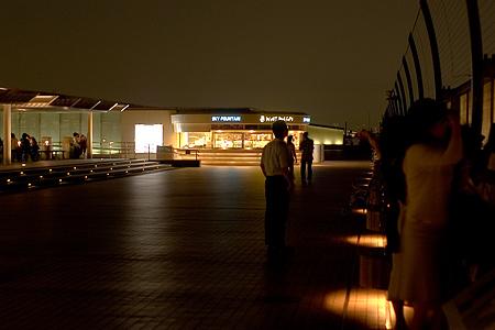 羽田空港ターミナル-5