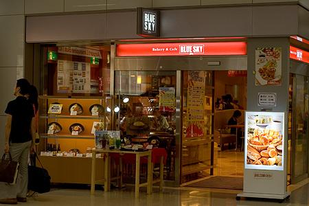 羽田空港ターミナル-6