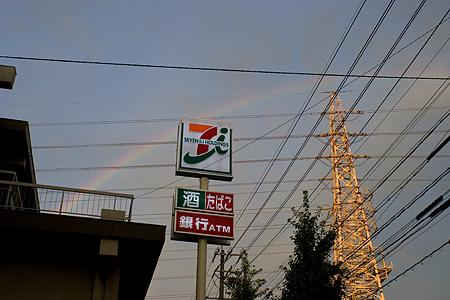 虹と夕焼け-2