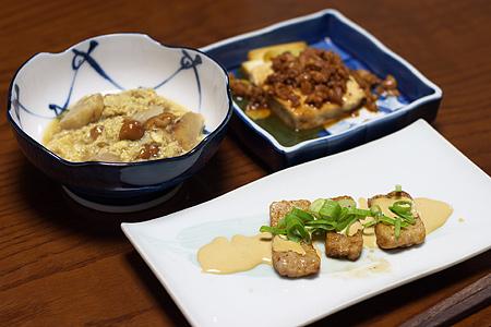 レール上の和食サンデー