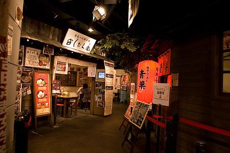 名古屋麺屋横丁-1