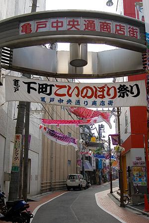 早朝東京-9