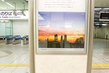 朝の名古屋駅-4