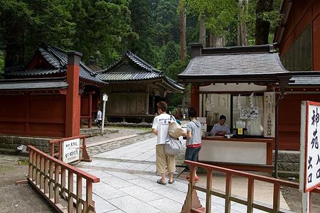 二荒山神社-10