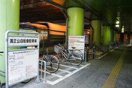 早朝名古屋駅裏-8