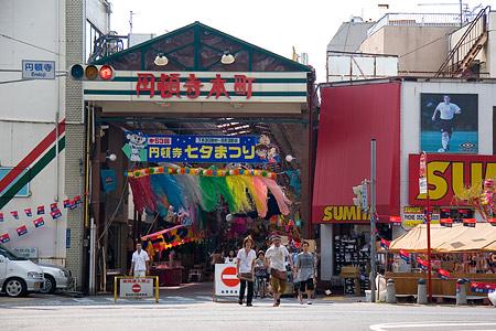 円頓寺商店街2-1