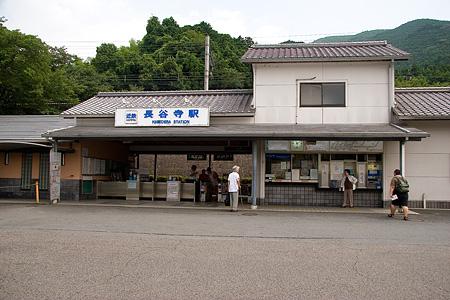 近鉄長谷寺駅前