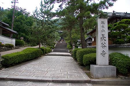 長谷寺入り口参道