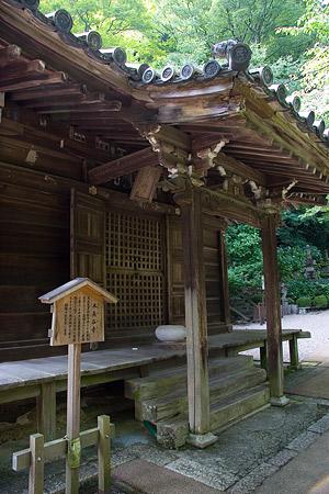 本長谷寺の堂