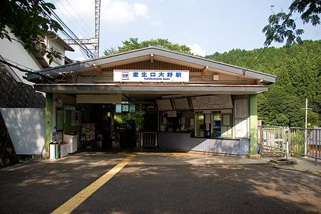 室生寺1-1