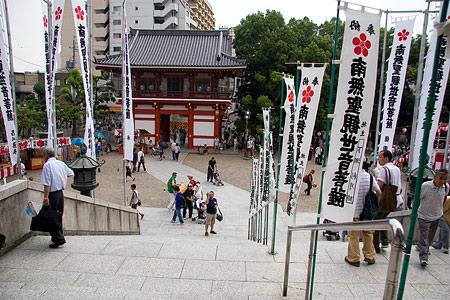 大須観音-6