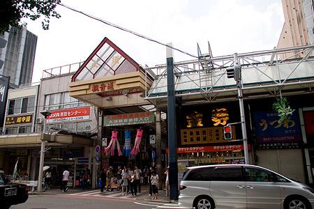 大須名所-2