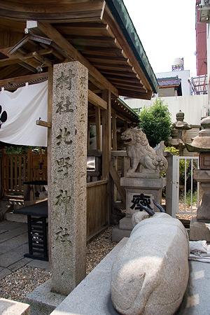 北野神社の境内