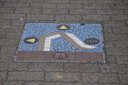 大須番外編-5