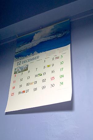 カレンダー最後の一枚