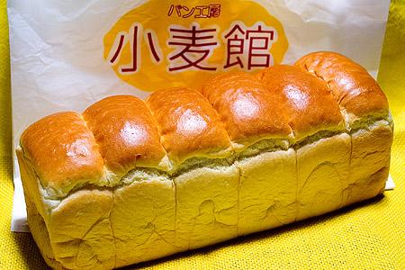 小麦館の食パン