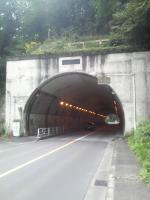 白丸トンネル1
