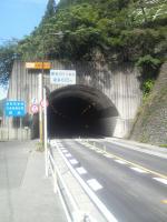 新氷川トンネル1