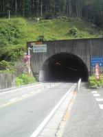 新氷川トンネル3