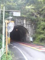 白髭トンネル1